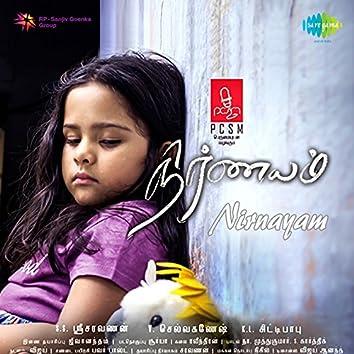 Nirnayam (Original Motion Picture Soundtrack)