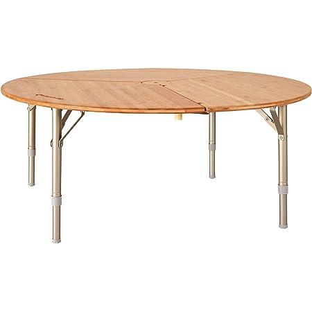 KingCamp アウトドア テーブル ワンポールテントテーブル 丸テーブル 高さ調整可能 3折 竹製 キャンプ 折りたたみ ローテーブル コンパクト 収納袋付き 幅95cm 4~6人用アウトドアテーブル 耐荷重30kg キャンプ用品