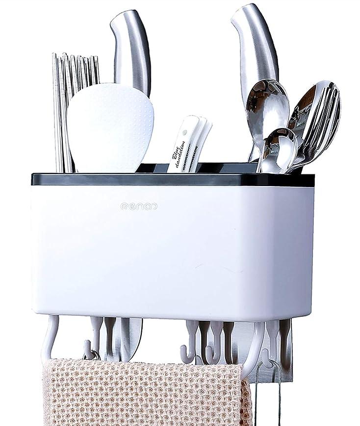 ハイブリッド信頼性のあるバスAsiaP キッチン 収納 箸立て タオルかけ 包丁立て 3Mステッカー 2枚 (ホワイト 20×10.8×18 cm)