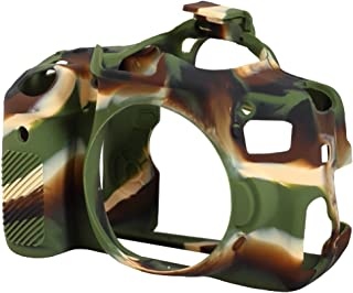 easyCover case for Canon 750D Camouflage
