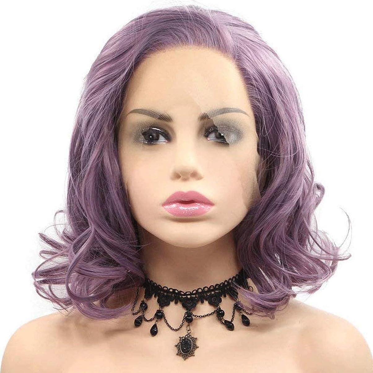 カビ南またはどちらか女性のための紫色の短い巻き毛のかつらレースフロント合成かつらコスプレパーティー日常使用12インチ (色 : Purple)