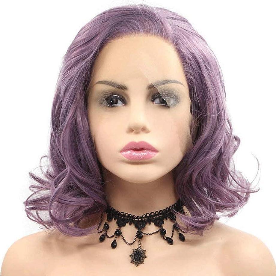 水っぽい謎めいた盟主女性のための紫色の短い巻き毛のかつらレースフロント合成かつらコスプレパーティー日常使用12インチ (Color : Purple)