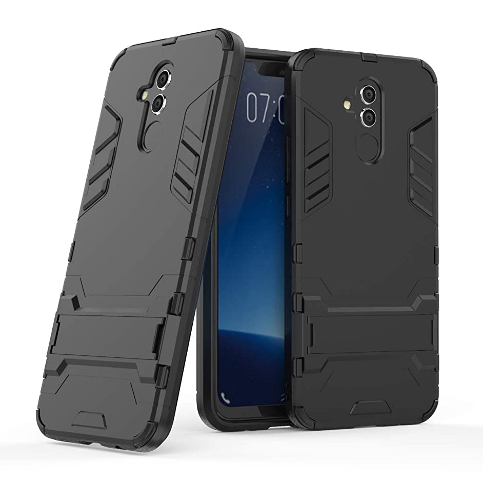 MYLB-US Huawei Mate 20 Lite case, [2 in 1] Shockproof Belt Bracket Function Mixed Double Armor Protective Sleeve, Suitable for Huawei Mate 20 Lite (Black)