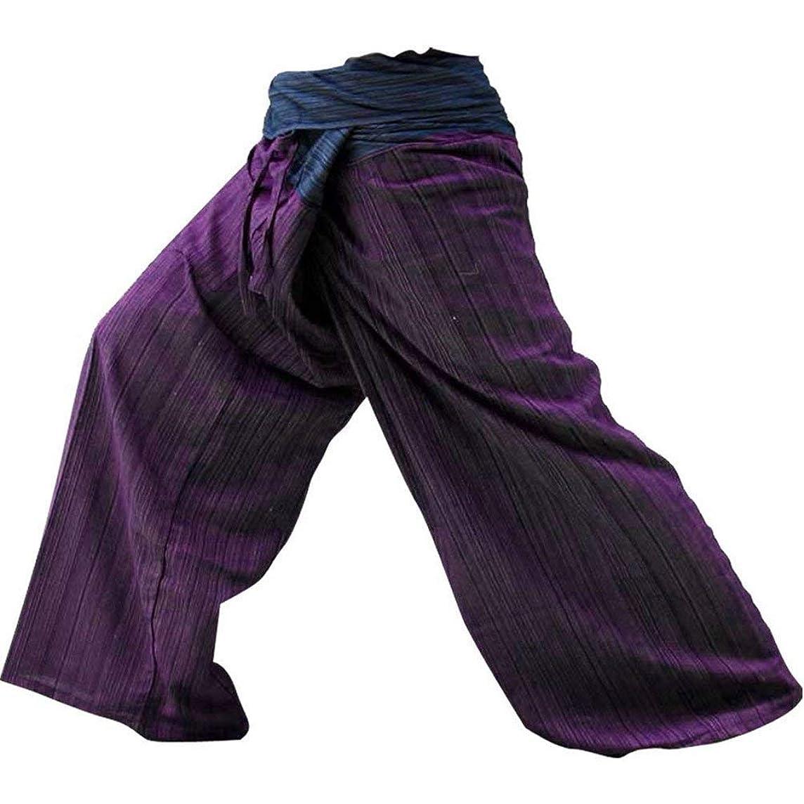 2 Tone Thai Fisherman Pants Yoga Trousers Free Size Cotton, Blue/Purple, Free Size