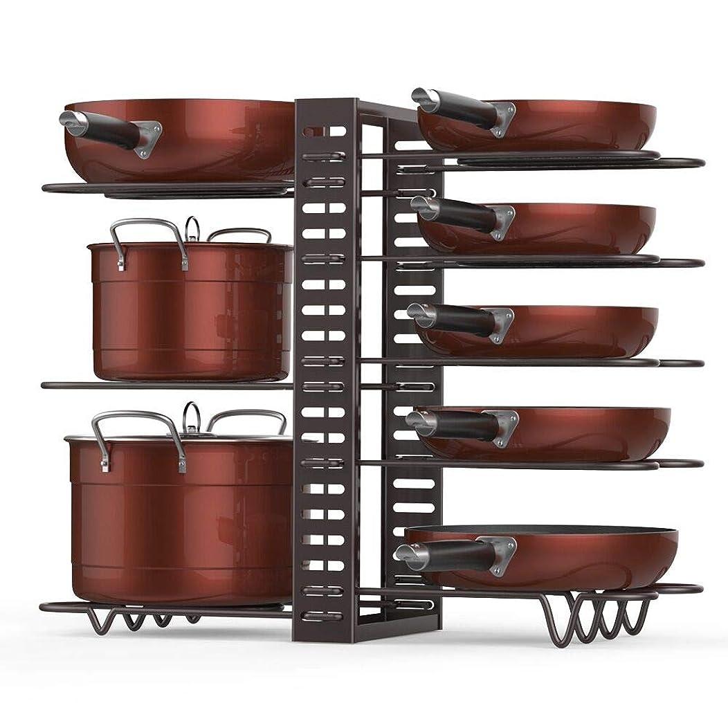 防ぐ構想する虹鍋蓋ラックオーガナイザー 調節可能 8つの鍋 調理器具 耐熱皿ラックホルダー キッチンキャビネットカウンター パントリーストレージシェルフ