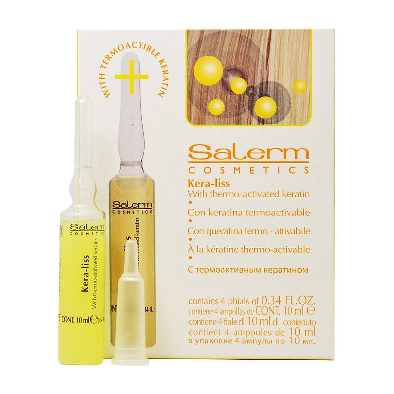 シエスタ遺棄されたペッカディロSalerm 化粧品ケラ-LISS - 4つのバイアルX 0.44オンス