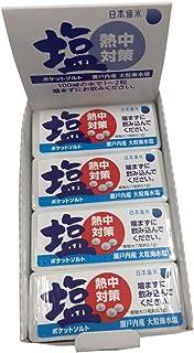 日本海水 ポケットソルト 12g×12箱