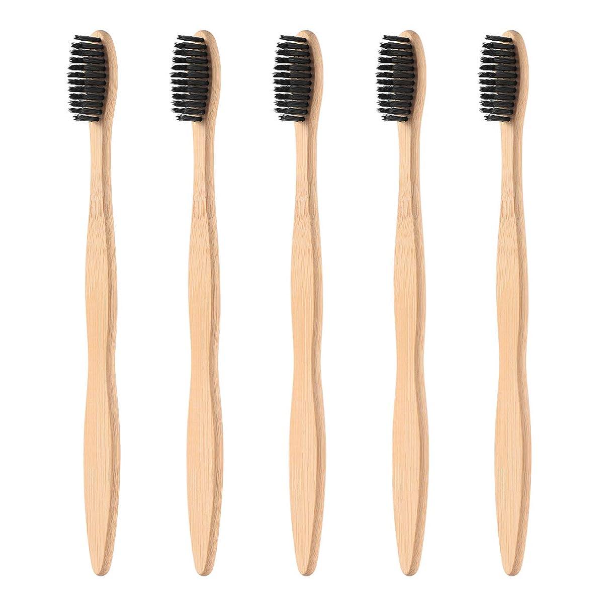 ほこりアライアンスアライアンスHealifty タケ環境的に歯ブラシ5pcsは柔らかい黒い剛毛が付いている自然な木のEcoの友好的な歯ブラシを扱います
