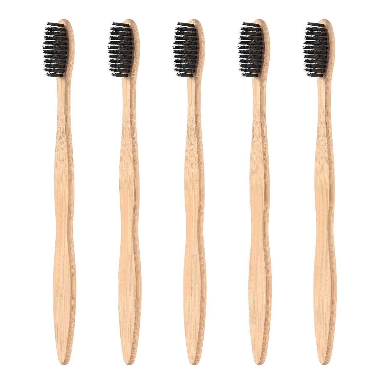 ミトン有害なかまどHealifty タケ環境的に歯ブラシ5pcsは柔らかい黒い剛毛が付いている自然な木のEcoの友好的な歯ブラシを扱います