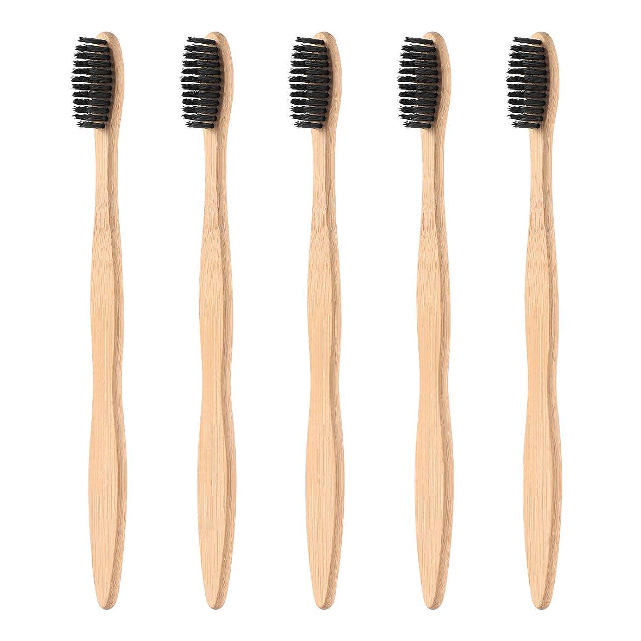 シャッターブース資源SUPVOX 5本の天然竹製の歯ブラシ木製エコフレンドリーな歯ブラシで黒く柔らかい剛毛