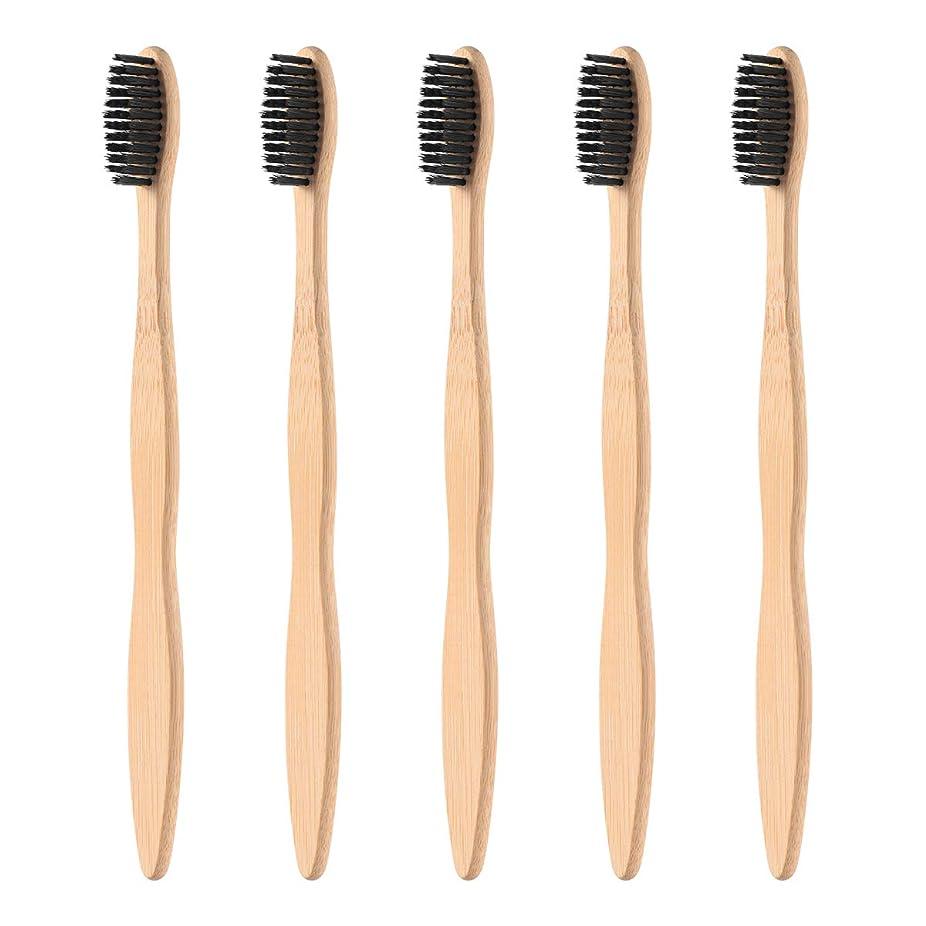 ジェムカエル過半数SUPVOX 5本の天然竹製の歯ブラシ木製エコフレンドリーな歯ブラシで黒く柔らかい剛毛