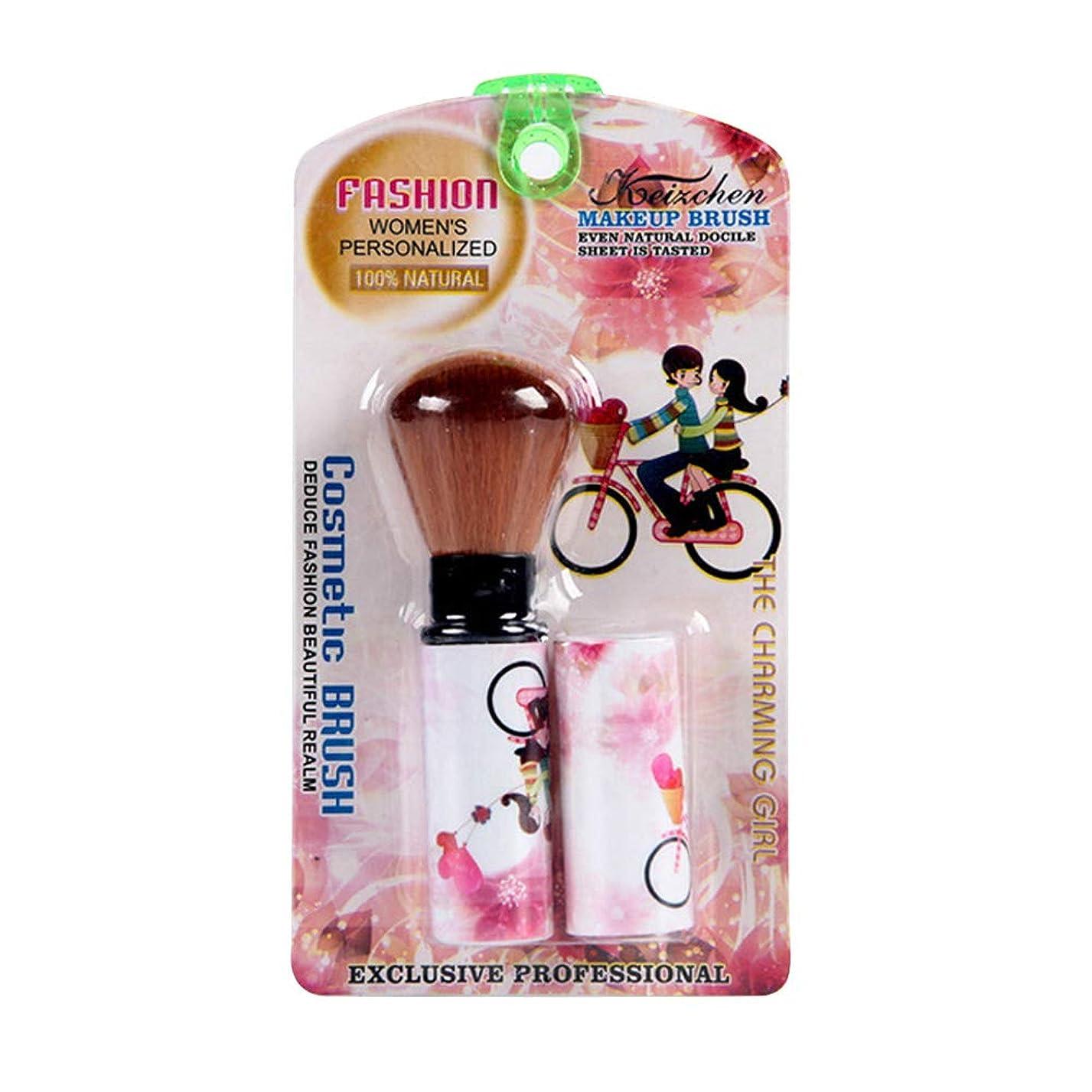 後悔必要疲れたメイクブラシ カラーパターン化粧筆 1本 伸縮式デザイン スライド式 携帯用 ファンデーションブラシ チークブラシ パウダーブラシ フェイスブラシ 歌舞伎ブラシ 超柔らかい 多機能 MAANGE (pink)