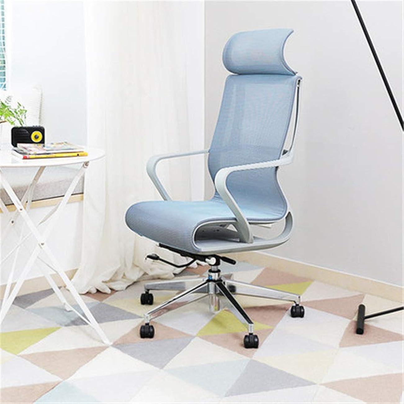 ボスシンジケート印象派事務用椅子 近代的なミニマリストのオフィスチェア人間工学に基づいた椅子コンピュータチェアホームオフィスチェア学習室チェアメッシュ+スチール 座面調節 勉強用 おしゃれ (Color : Gray, Size : 117x70x70cm)