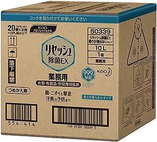 リセッシュ除菌EX  香り残らない 10L バッグインボックスタイプ