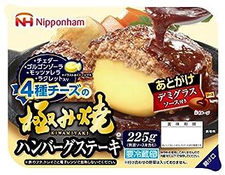 [冷蔵] 日本ハム 極み焼 チーズ入りハンバーグステーキ 225g