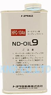 純正トヨタ TVコンプレッサオイル ND-OIL9 08885-09117 入数:250cc×1缶