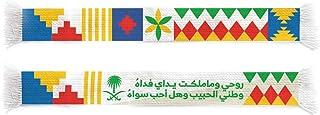 Saudi National day Scarf