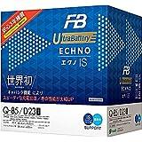 FURUKAWA [ 古河電池 ] 国産車バッテリー アイドリングストップ車&標準車対応 [ ECHNO IS UltraBattery ]Q-85/D23L