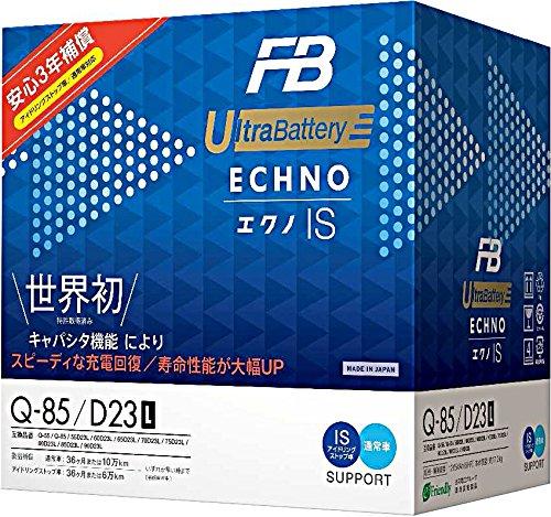 FURUKAWA [ 古河電池 ] 国産車バッテリー アイドリングストップ車&標準車対応 [ ECHNO IS UltraBattery ]Q-...