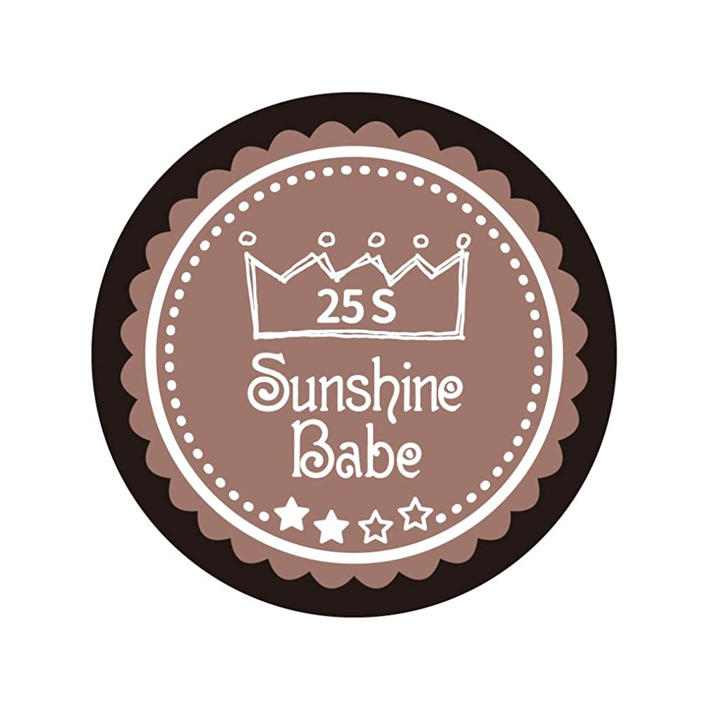 繰り返した説教スキムSunshine Babe カラージェル 25S ミルキーココア 2.7g UV/LED対応