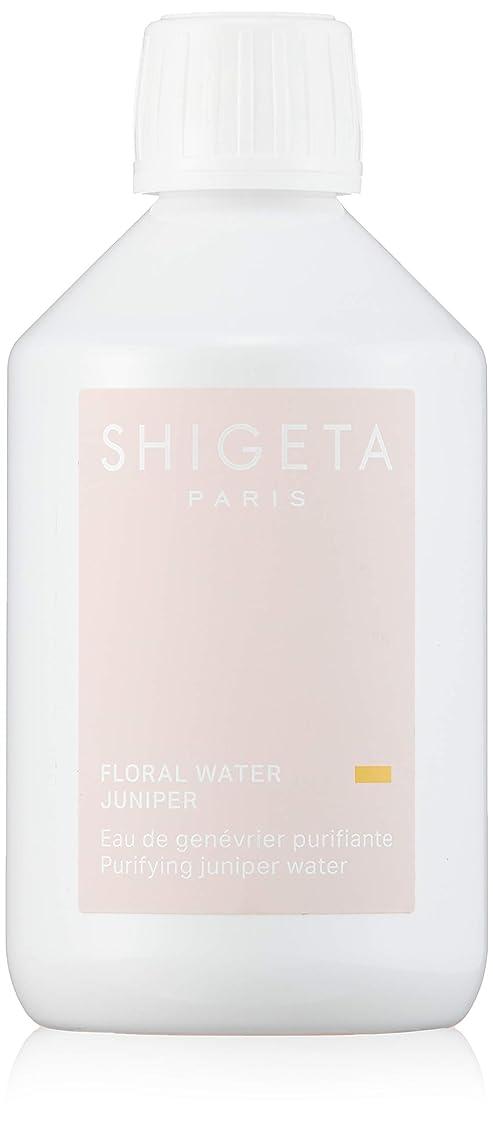 ビールカヌー説得SHIGETA(シゲタ) SHIGETA ジュニパ- フローラルウォーター 300ml ×3