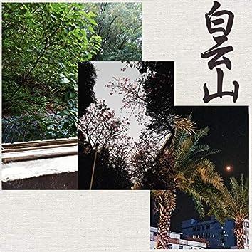 Moonlit Nights at Baiyun