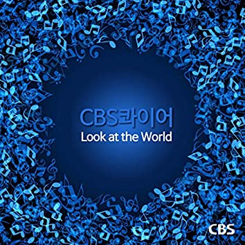 Look at the World