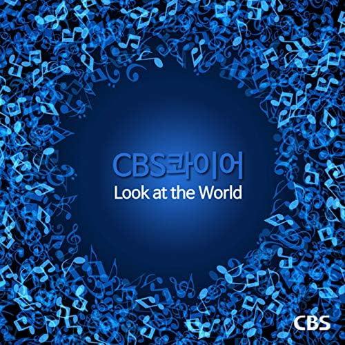 CBS콰이어 CBS Choir