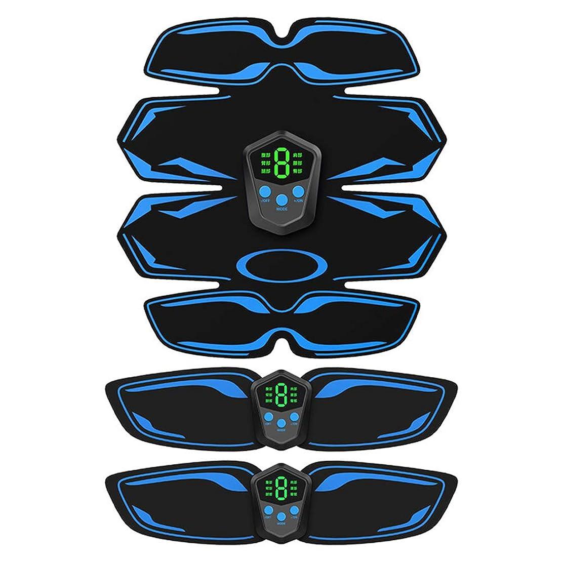 であるグループ防衛充電フィットネス機器腹部マッサージ刺激スマートフィットネス電気減量ステッカー体重減少ベルト