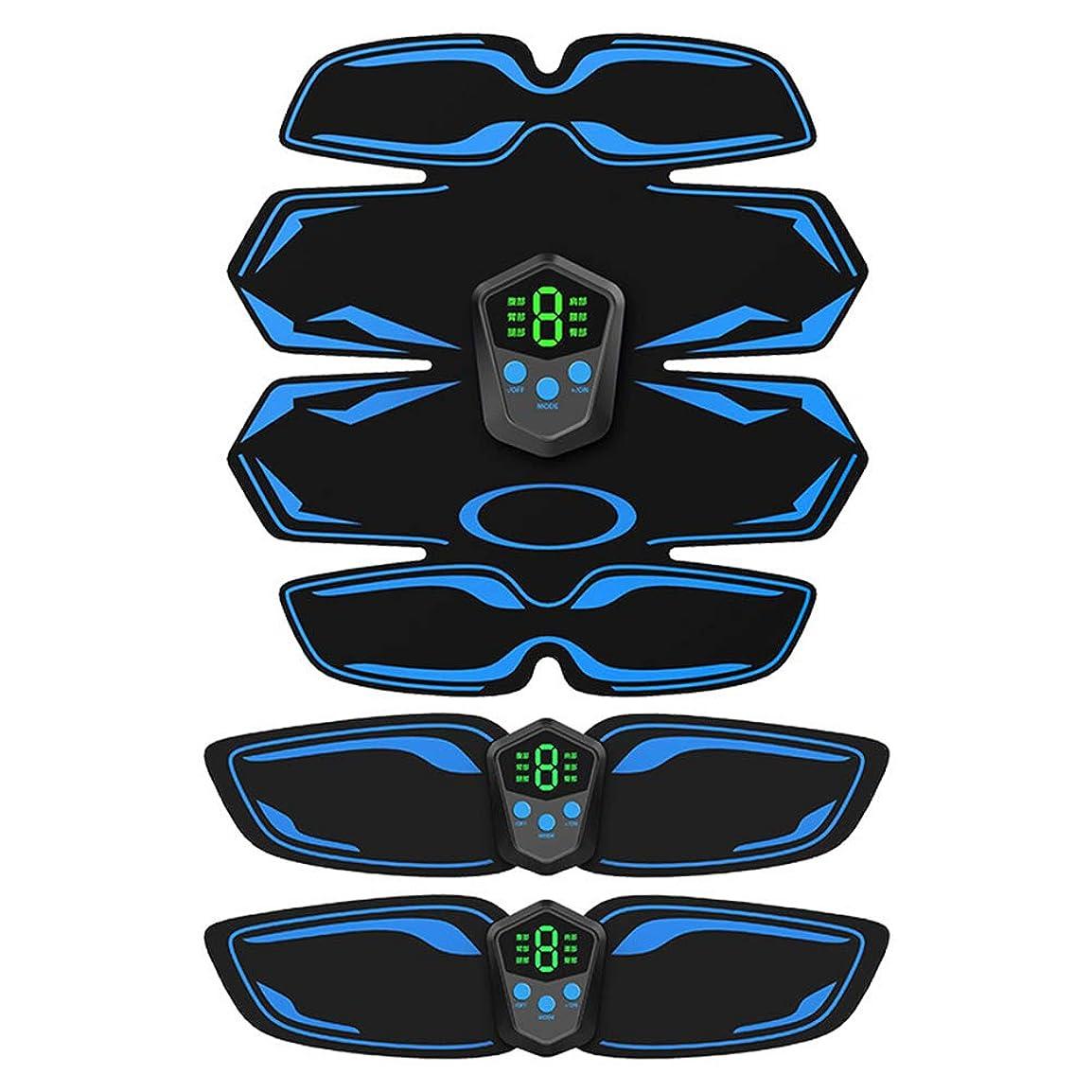 想像力苦行プレミアム充電フィットネス機器腹部マッサージ刺激スマートフィットネス電気減量ステッカー体重減少ベルト