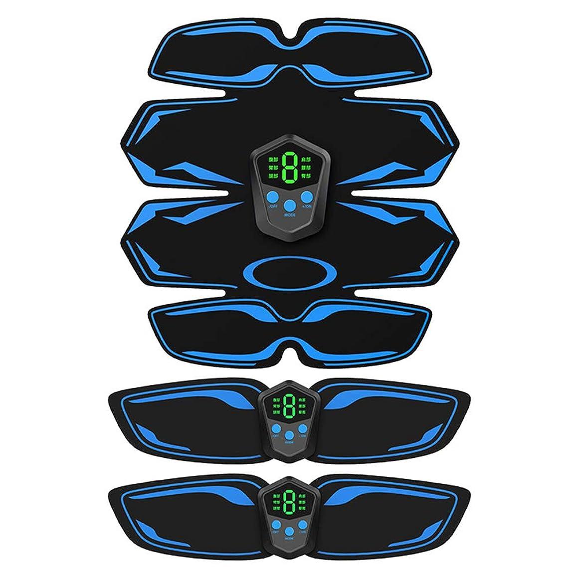 異議一回コインランドリー充電フィットネス機器腹部マッサージ刺激スマートフィットネス電気減量ステッカー体重減少ベルト