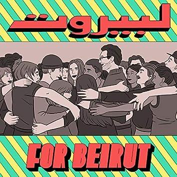 Beirut On My Mind