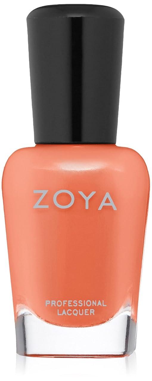 参照する福祉国民ZOYA ネイルカラー ZP896 CORA コラ 15ml マット 2017 Summer Collection「WANDERLUST」 爪にやさしいネイルラッカーマニキュア