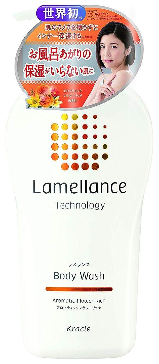 細分化する駐地ヒューマニスティックラメランス ボディウォッシュポンプ480mL(アロマティックフラワーリッチの香り) ラメラ構造を壊さずに角質層保湿