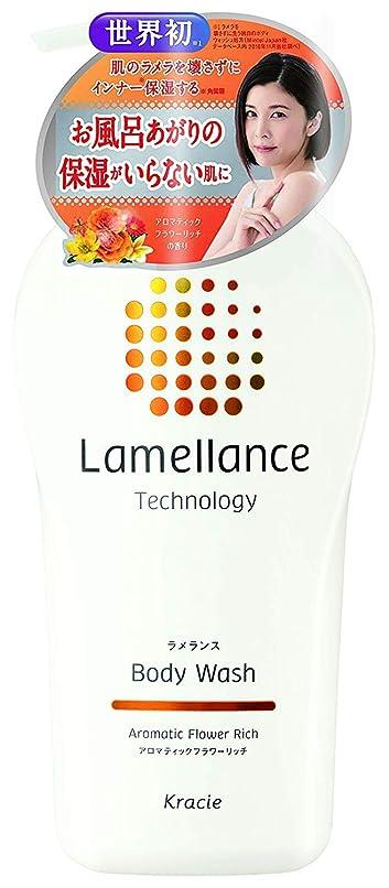 責任者一流燃やすラメランス ボディウォッシュポンプ480mL(アロマティックフラワーリッチの香り) ラメラ構造を壊さずに角質層保湿