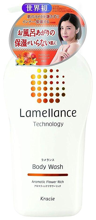 人質薄い参照するラメランス ボディウォッシュポンプ480mL(アロマティックフラワーリッチの香り) ラメラ構造を壊さずに角質層保湿