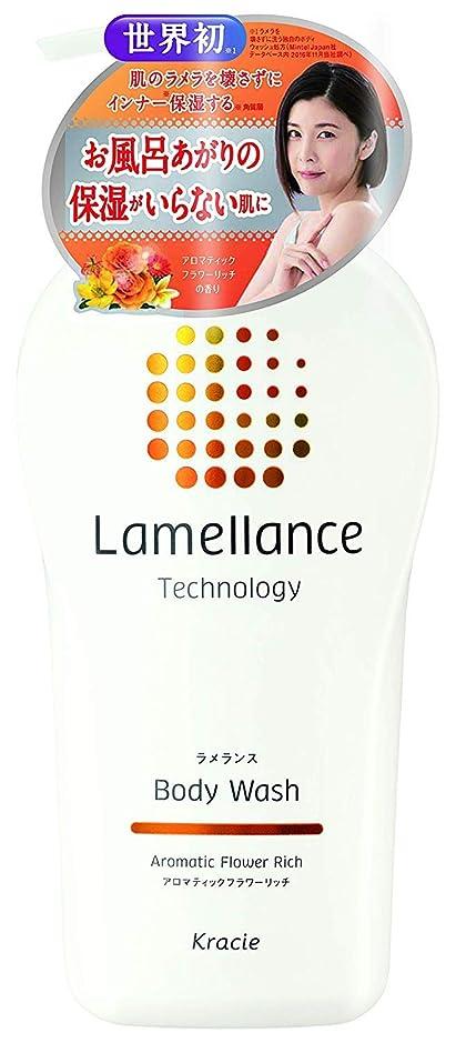 事故比較的配偶者ラメランス ボディウォッシュポンプ480mL(アロマティックフラワーリッチの香り) ラメラ構造を壊さずに角質層保湿