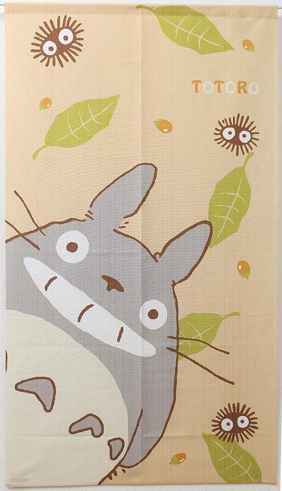 失礼なピボット概念ジブリのれん 暖簾「TOTORO」【IT】【DM】(#9893136) サイズ:85×150cmとなりのトトロ スタジオジブリ 間仕切り