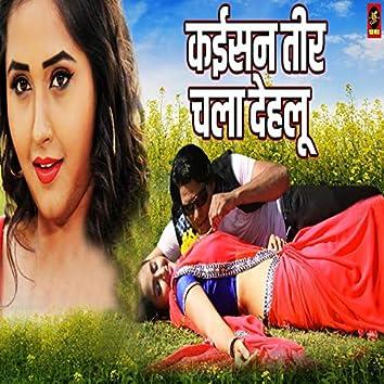 Kaisan Teer Chala Dehlu - Single