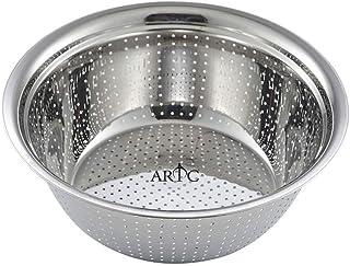 ARTC® Stainless Steel Food Strainer Sink Colander Fruit Basket (28cm)