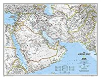 Afghanistan, Pakistan, and the Middle East Wall Map by National Geographic Maps - Reference(2016-01-08)