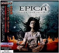 Design Your Univerase by Epica