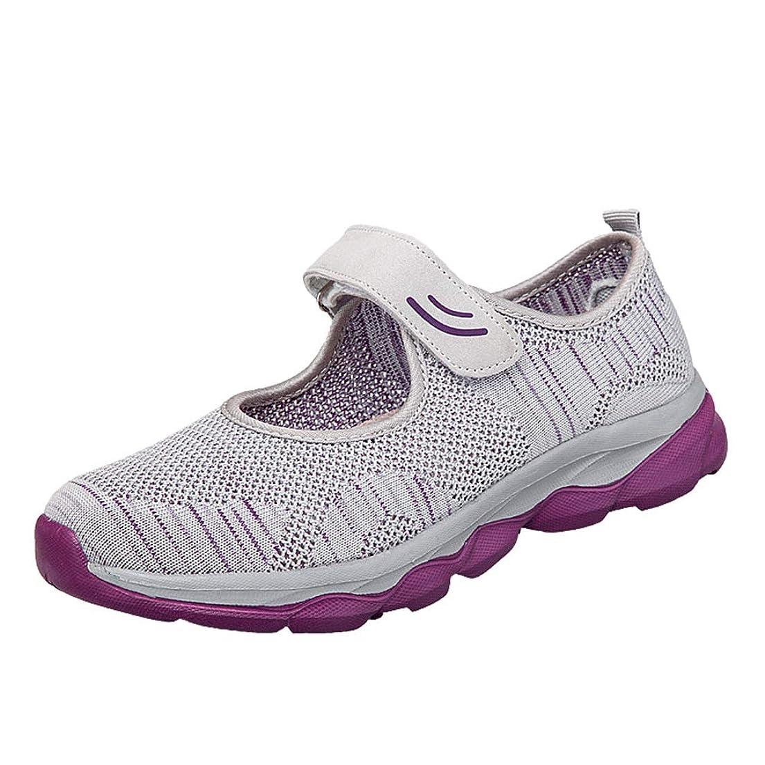 フィドル書き込み二度[Kanouhope] スニーカー メンズ レディース 介護シューズ 高齢者シューズ 安全靴 ナースシューズ マジックテープ 外反母趾 気性 柔軟性 メッシュ 中高齢者靴 3色 普段履き(23.0cm~27.5cm)