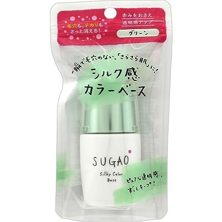スガオ (SUGAO) シルク感カラーベース グリーン SPF20 PA+++ 20mL