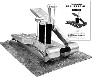 Xiser Pro Trainer エクサ― プロ ステッパー フロアマット セット 5年保証 静音 723 日本語説明書付き 国内正規品