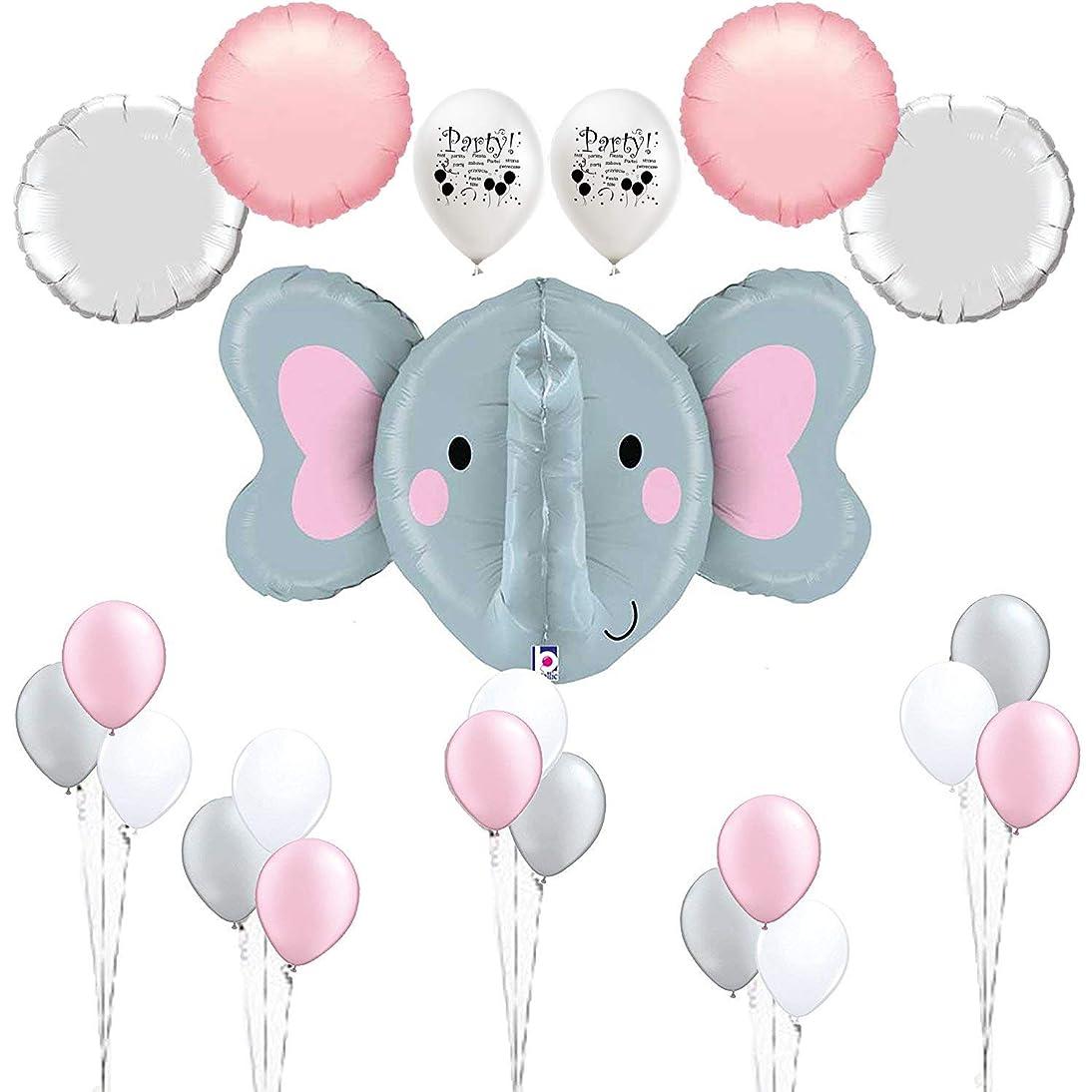 Combined Brand Pink Elephant Baby Shower Decorations Elephant Balloon Room Decoration Set mtan741419350916