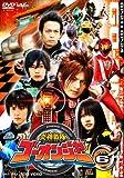 炎神戦隊ゴーオンジャー Vol.6[DVD]