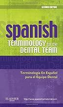 Best dental spanish book Reviews