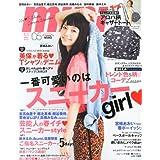 mini (ミニ) 2013年 05月号 [雑誌]