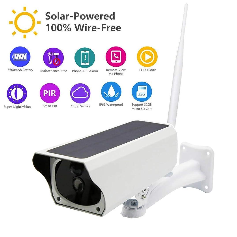 2MP Security Camera Wireless Remote Monitoring Solar Video WiFi Alarm System